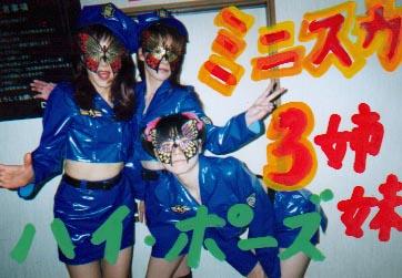 【ストリップ】DX東寺素人大会を語ろう35【京都】 [転載禁止]©bbspink.com->画像>49枚